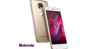 Motorola phone price