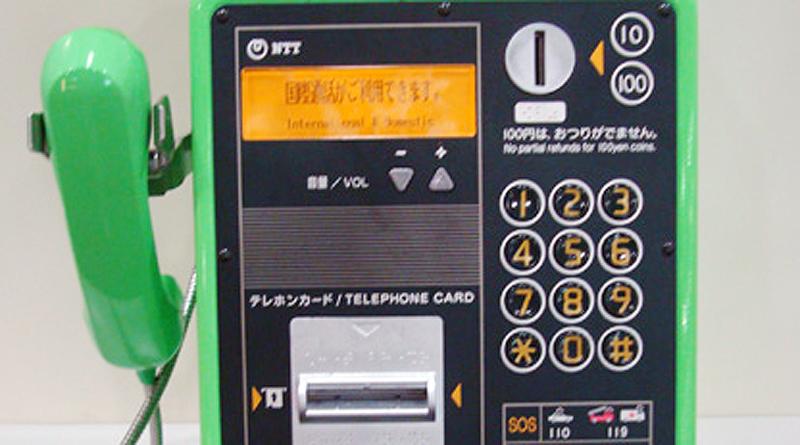 Japan phone cards