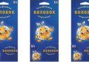 matreshka-phone-card