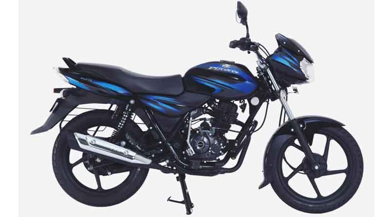 Discover 150cc