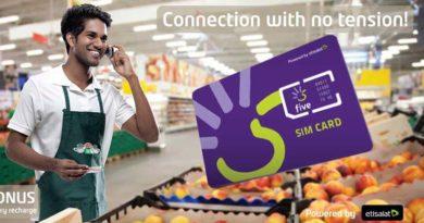 UAE PrePaid SIM
