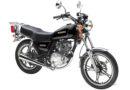 Suzuki GN 125H